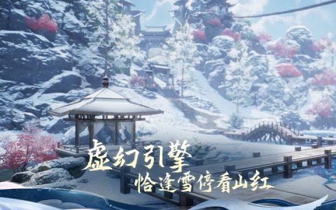 磨剑三年,《剑侠情缘2:剑歌行》能否为MMO带来新惊喜?