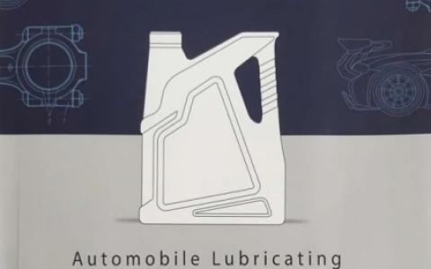 龙蟠科技石俊峰新书出版,新增了与车用尿素溶液相关的内容