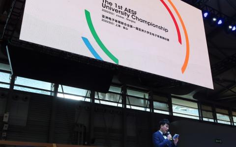 """上海金山:为打造""""全球电竞之都""""加速助力"""