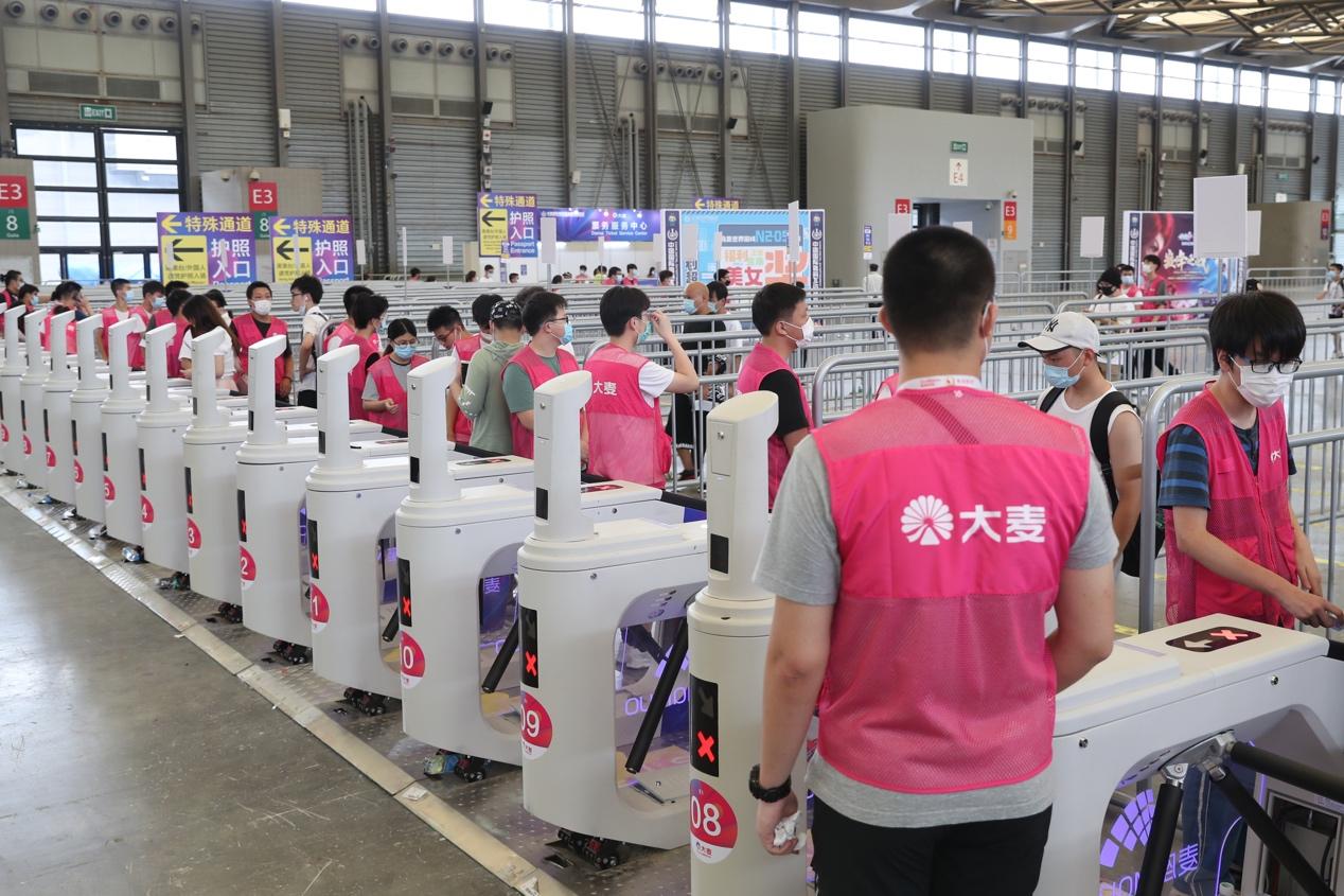 大麦x ChinaJoy首场淘宝直播观看人数60万 超去年首日线下观演人次4倍