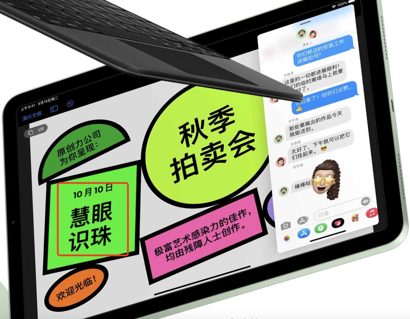 """2020苹果秋季发布会回顾:双板双表无手机,却提前""""剧透""""了iPhone 12"""
