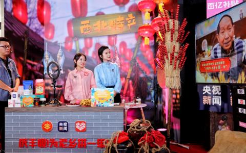 中国农民丰收节金秋消费季正式开启  首日销售超3720万斤农货