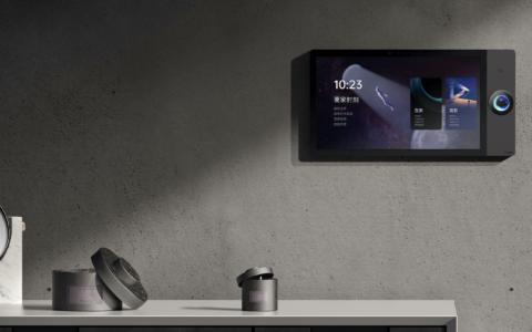 智能家居新品牌「如影」来了,18款产品构建全屋智能