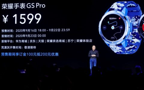 25天长续航、100种运动模式,荣耀手表GS Pro今日发布,售价1599元