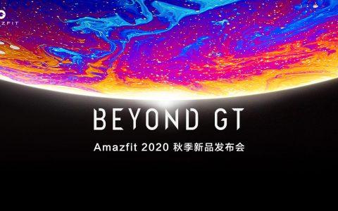 华米科技发布 Amazfit GTR 2、GTS 2 智能手表,售价999元起