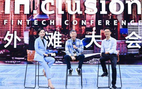 王坚与胡晓明谈金融科技:技术要保证世界上该被帮助的人一个都不能少