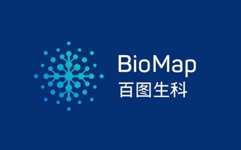 李彦宏发起成立生命科学公司 为中国带来自主可控的生物计算平台