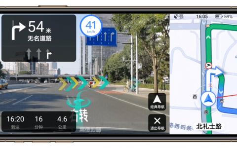 高德地图上线iPhone版AR驾车导航 支持iPhone 8 Plus及以上机型