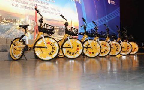 """美团单车定制车亮相上海旅游节 感受杨浦滨江新""""骑""""趣"""