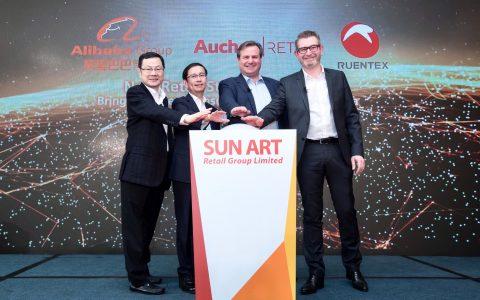 阿里巴巴拟280亿港元控股高鑫零售 中国最大商超卖场数字化再提速