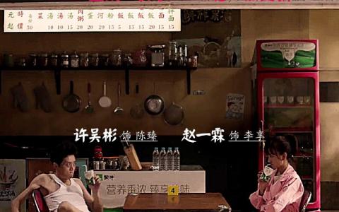 短视频营销走入内容为王时代 开心麻花 x 蒙牛臻享首部短剧在快手惊艳登场