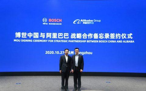 博世中国与阿里巴巴达成战略合作 成为首个接入阿里巴巴商业操作系统的工业巨头