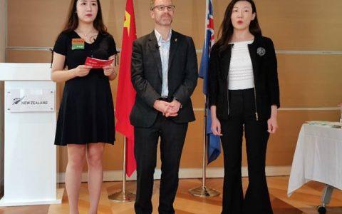 新西兰代总领事携恒天然、佳沛、Grin开直播,拼多多新西兰商品订单暴涨320%