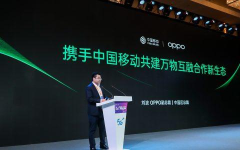 OPPO携手中国移动,以3+N+X科技跃迁战略推进万物互融