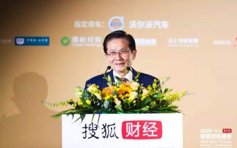 国家统计局原副局长贺铿:疫情对经济的影响下去上来都很快,中国明年经济增速达8%