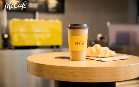 """投资25亿卖咖啡,麦当劳 """"小黄杯""""想要征服国民味蕾难度不小"""