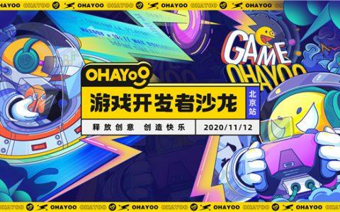 Ohayoo全面解读休闲游戏:助力开发者小成本撬动百亿市场