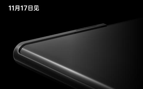 屏幕技术再升级,OPPO 将在未来科技大会上发布概念手机