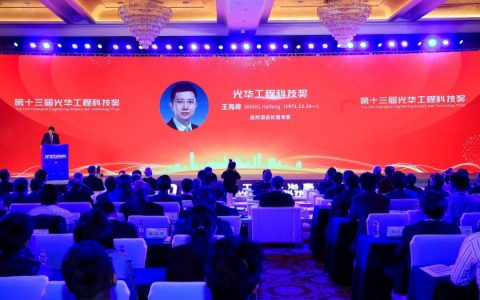 深耕自然语言处理近30年,百度CTO王海峰荣膺第十三届光华工程科技奖