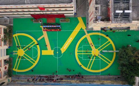 """美团""""共享单车变球场""""项目落地四川阿坝  持续探索低碳共赢新路径"""
