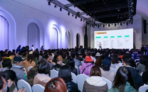 微信视频号创造营在京举办 视频号生态价值显现创作生态逐丰富
