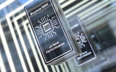 三星推出首款5nm移动处理器Exynos 1080