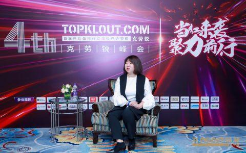 """对话克劳锐CEO张宇彤:短视频内容创作者""""破圈""""求变,核心原点是""""回归到人"""""""