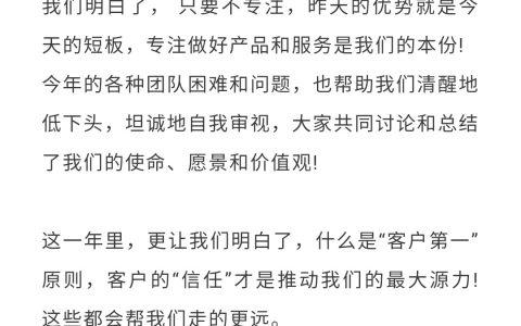 """日游服务运营商""""bikego""""五周年CEO毕胜发布公开信: 今年做得不好,我们会快速修正"""