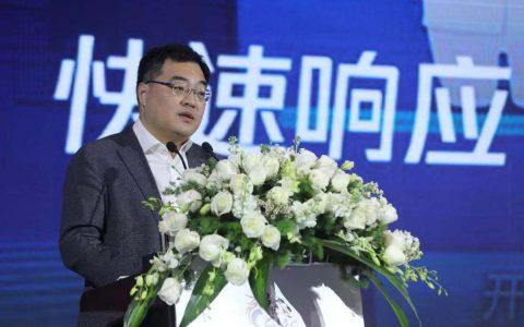 腾讯袁民:彰显社会效益,推动高质发展