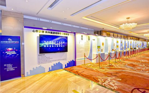 """""""心怀梦想 向中国游戏致敬""""主题展:多维度回顾中国游戏三十年发展历程"""