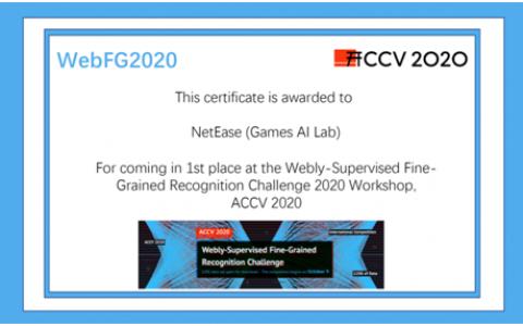 网易AI Lab问鼎ACCV 2020细粒度网络图像识别赛