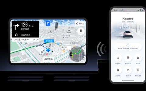 高德地图上线手车互联新功能 车机导航也能动口不动手