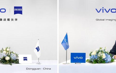 vivo宣布与蔡司开启全球影像战略合作,X60系列将发布双方首次合作成果