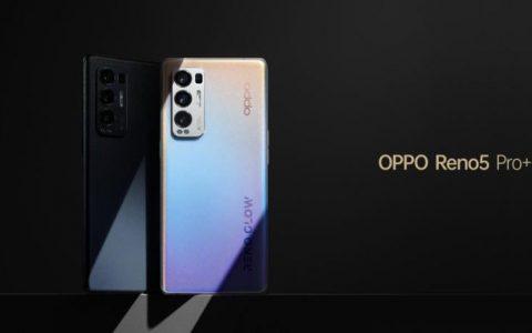 OPPO Reno5 Pro+发布,量产电致变色技术,售价3999元起