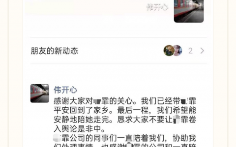 """拼多多:从未发布过网传截图的""""官方回应"""""""