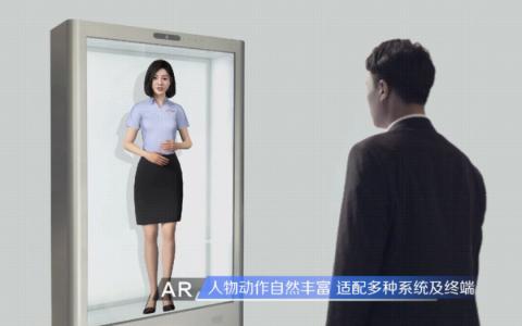 """商汤科技AI数字人""""入职""""中国农业银行,打造智能创新客户服务"""