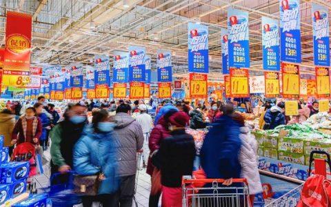 大润发发布《2021元旦消费报告》:民生用品仍是刚需 下沉市场活力旺盛