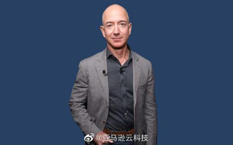 贝佐斯将卸任CEO,回首他与亚马逊的这些年