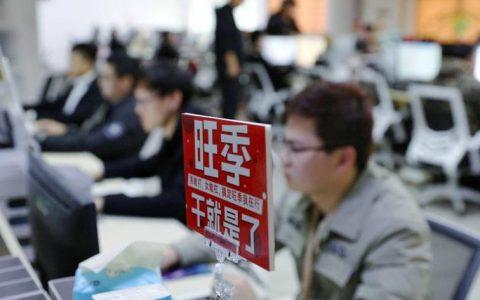"""拼多多""""春节不打烊"""":疫情助推年底大清扫 家清产品销量同比大涨300%"""