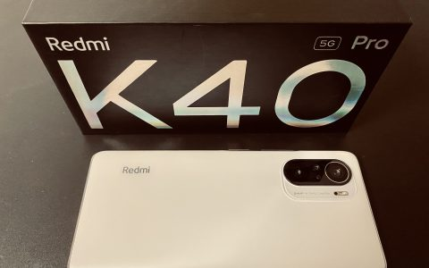 "Redmi K40 Pro评测:以性价比为焰,为旗舰机型""焊门"""