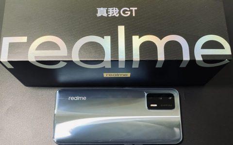 """realme 真我GT评测:""""全速热爱""""的性能旗舰"""
