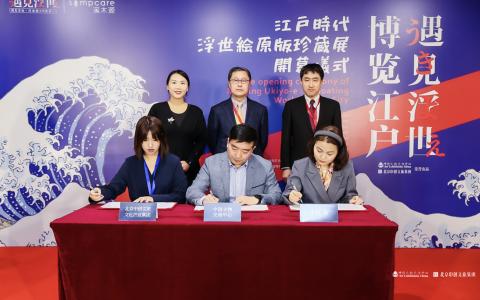 小红书携手中国文物交流中心、中创文旅 助力优质艺术IP合作