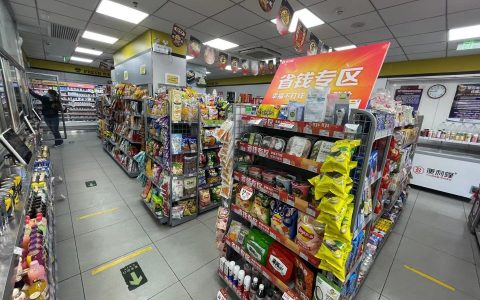 便利蜂新增结算优惠 助力促进消费增长