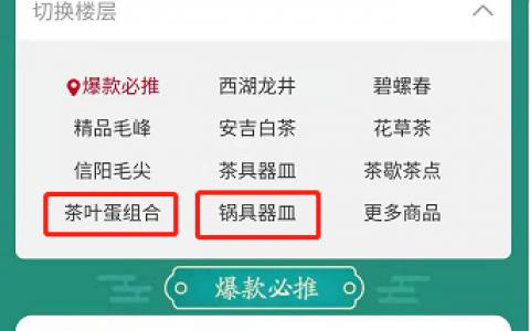 """苏宁社交电商加码奖励:卖100万""""茶叶蛋""""也送五菱宏光"""