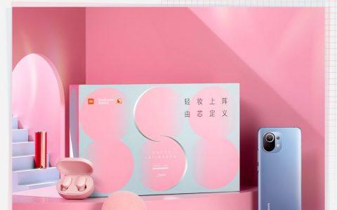 小米特别推出小米x高通骁龙联名礼盒,诠释科技圈对女性多元价值理念