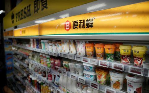 """便利蜂:紧抓""""扩内需""""、""""数字化""""等关键词 中国大消费市场有望进一步回暖"""