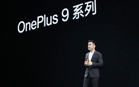 一加 9 系列发布,全系哈苏色彩+主摄级超广角IMX766,售价3799元起