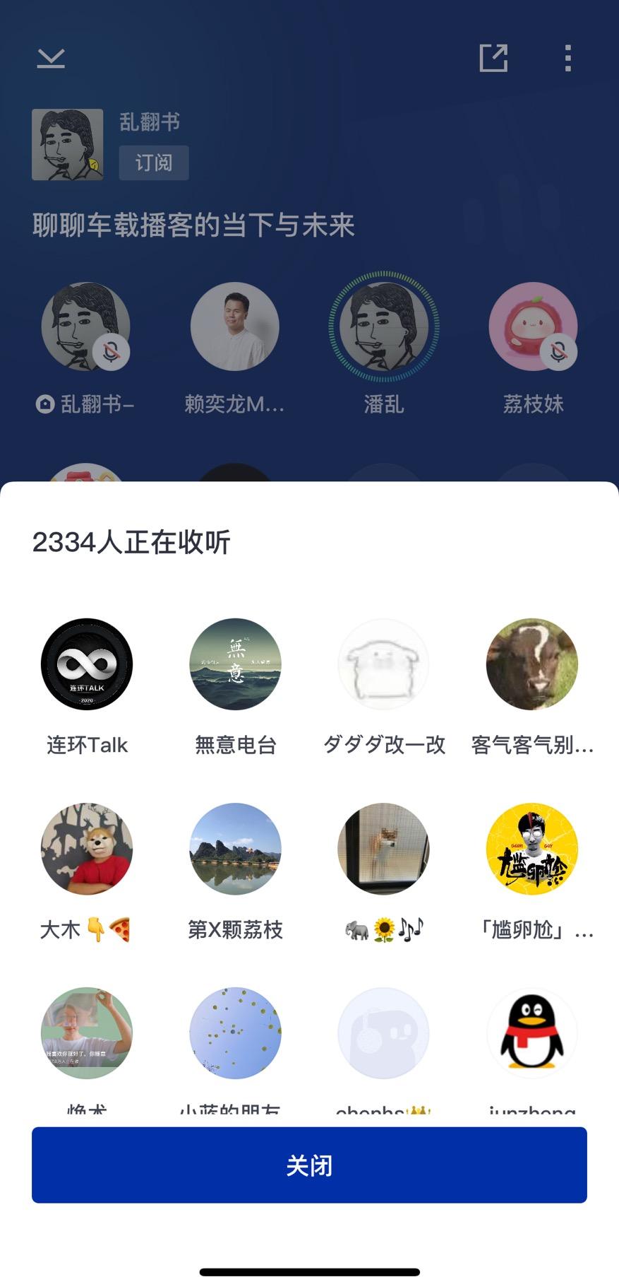 http://www.k2summit.cn/tiyujingsai/3376766.html