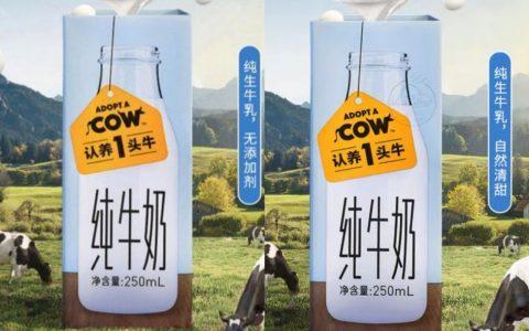 """认养一头牛再融资,新消费奶制品从""""网红""""到""""长红""""还要走多远?"""