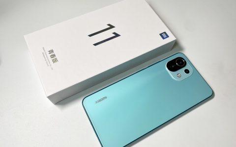 小米11青春版图赏:史上最轻薄的小米手机